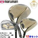◇マルマン マジェスティ バンキッシュ XR ゴルフクラブ 12本セット(W#1,3,5,I#5-10,PW,AW,SW)