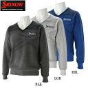 【2017年春夏】スリクソン ゴルフウエア メンズ 長袖 Vネック セーター SRM2007S SRIXON