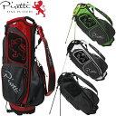 ピレッティ ゴルフ スタンドバッグ キャディバッグ 9型 PR-SB0001 日本正規品