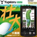 ◇YUPITERU(ユピテル)ゴルフ GPSゴルフナビ YGN6100 GPS ゴルフナビ