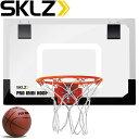 スキルズ SKLZ バスケットボール 室内用ゴール ミニサイズ ドア掛タイプ PRO MINI HOOP