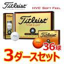 【3ダースセット】タイトリスト HVCソフトフィール ゴルフ...