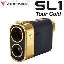 ボイスキャディ ハイブリッドGPSレーザー SL1 ツアーゴールド レーザー距離計