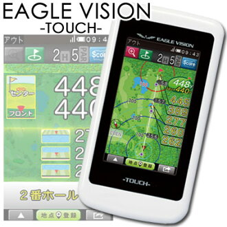 Touch screen GPS Golf Navy EAGLE VISION TOUCH Eagle Vision touch EV-421