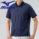 ミズノ アウトドア&トラベル ニットサッカーポロシャツ メンズ B2MA004213