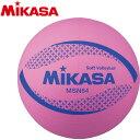 ミカサ カラーソフトバレーボール MSN64P