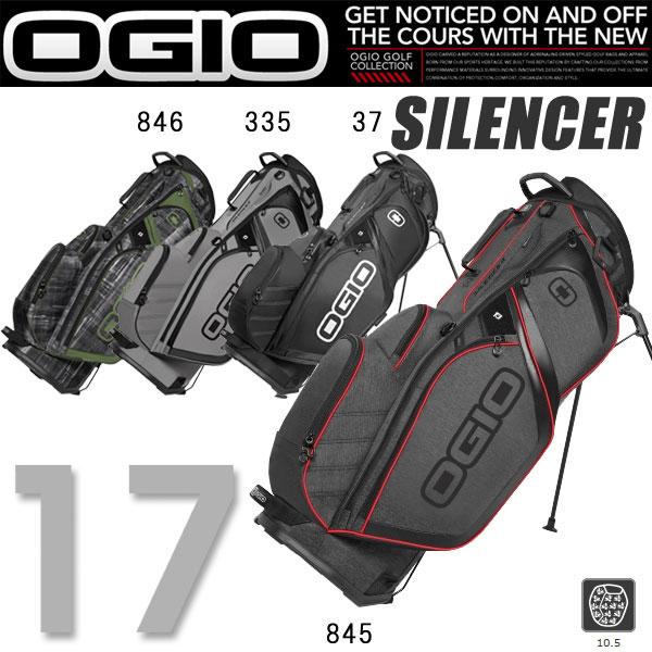 ☆【2017年モデル】 オジオ スタンド キャディバッグ 125050J7 日本正規品  OGIO SILENCER サイレンサー ★あれもこれも全品送料無料!