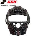 エスエスケイ SSK ソフトボール用マスク 3 号球対応 CSM4010S-90