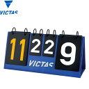 ヴィクタス 卓球 VICTAS COUNTER 得点版 043570