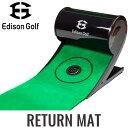 エジソンゴルフ リターンマット パターマット KSPG005 パッティング練習器 Edison Golf