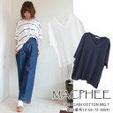 【30%OFF】【SALE セール】MACPHEE,マカフィー,TOMORR