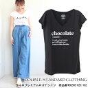 50%OFF SALE セール ダブスタ ダブルスタンダードクロージング サイロプレミアムロゴTシャツ,Tシャツ,ロゴT, DOUBLE STANDARD CLOTHING 18SS 0208-020-182