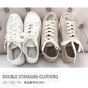 ショッピングスウェード 50%OFF!【セール】【SALE】DOUBLE STANDRAD CLOTHING(ダブルスタンダードクロージング)スエードスニーカー【送料無料】 レディース 通販 コーディネート コーデ 服 楽天カード分割