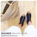 【SALE20%OFF】GAIMO スエードブーツサンダル 15SS 送料無料 楽天カード分割