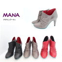 【SALE50%OFF】MANA(マナ)ブーティ【送料無料】...