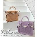 SALE 10 OFF グレース グレースコンチネンタル ST Maestra S カービングバッグ バッグ 鞄,ステッチ,GRACE CONTINENTAL,送料無料 48182201
