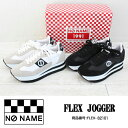 ノーネーム FLEX JOGGER NO NAME 新作 送料無料 FLEX-82101