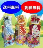 アンパンマン240【出産祝い】【おむつケーキ 3段】レビューで 名入れ無料 即日発送 オムツケーキ