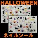ネイルシール ハロウィン ゴースト お化け パンプキン かぼちゃ スカル 骸骨 猫 マニキュアやジェルに使用可能!/ネイルパーツ/ネイル パーツ/ネイル用品