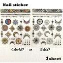 [カラフル or ブラック ネイティブ柄 ネイルシール 1枚] D1 1860 マニキュアやジェルに使用可能! ネイティブ アメリカン Nail sticker...