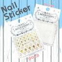 [クロス ネイルシール 1枚] HBJY043 1871 マニキュアやジェルに使用可能! 十字架 Nail sticker cross ネイル用品
