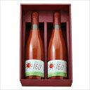 トマトジュース 北海道ミニトマト100% 北のトマト160×2本ギフトセット アニーのお気に入り