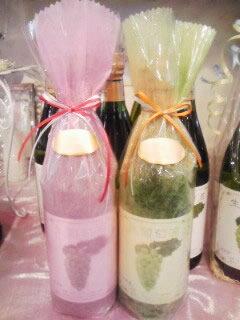 アニー生ワインフルボトル (かわいくラッピング済み)(北海道産 白ワイン)果実酒