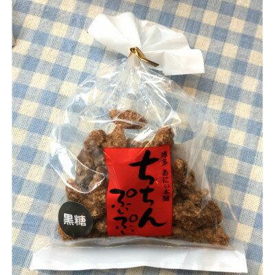 くるみ黒糖(ちちんぷいぷい和菓子)