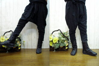 Book sale ♪ W gauze border women's harem pants black, chocolate brown and black border m-5 L