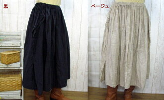 Book sale ♪ W ガーゼギャザー ruffle skirt: M-5 L