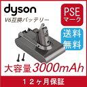 ダイソン dyson 掃除機充電池DC58 DC59 DC6...