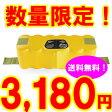 iRobot Roomba ルンバ バッテリー500/600/700シリーズ大容量3500mAh【送料無料】【在庫あり】【3ヶ月間 返金・返品保証つき】