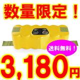 iRobot Roomba ���С��Хåƥ500/600/700�����������3500mAh������̵���ۡں߸ˤ���ۡ�3����� �ֶ⡦�����ݾڤĤ���