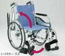 超軽量 多機能自走式アルミ製車いす MW-SL31B ドラム