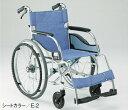 超軽量 自走式車いす MW-SL11B ドラム式介助ブレーキ