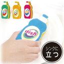 【クーポン有】マーナ 洗剤ボトルスポンジキッチンをもっと楽しく♪スタイリッシュでオシャレなデザインと