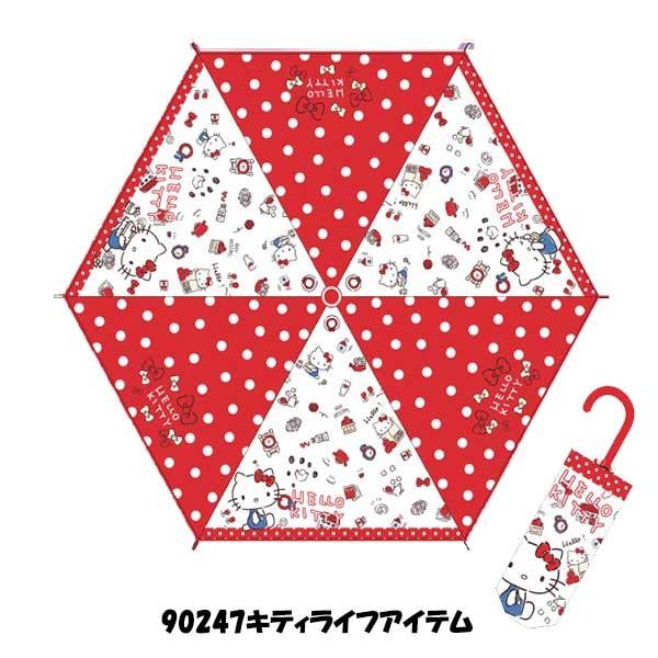 【クーポン有】ハローキティ 折りたたみ傘《ライフアイテム》持ち手付きで使いやすい♪【HL53202P03Dec16】【中高生/大人向け/梅雨】 おりたたみかさ/かわいいグッズ