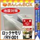 【クーポン有】新商品★ロックヤモリ(単品)【RY-001】冷...