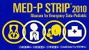 送料・代引き手数料 無料 小児蘇生用テープ MED-P STRIP