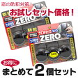ノムラテック ウインドロックZERO 3個入 お試し2個セット (防犯グッズ 窓 鍵 窓用 カギ)
