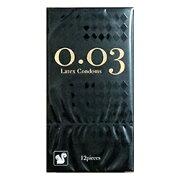【日進医療器】Latex Condoms 0.03 シーネス ラテックス製 コンドーム 12個入 ※管理医療機器 ※お取り寄せ商品【RCP】