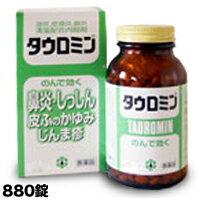 【第2類医薬品】【送料無料の5個セット】【福井製薬】タウロミン 880錠※お取り寄せになる場合もございます【RCP】