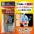 【日本医学】発熱ソックス・グレー サイズ:M(22〜25cm)【RCP】【02P03Dec16】