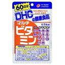 【メール便☆送料無料】【DHC】マルチビタミン 60日分 (60粒) 【KM】 ×2個セット ※お取り寄せ商品【RCP】【02P03Dec16】