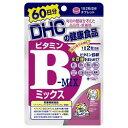 【メール便☆送料無料】【DHC】ビタミンBミックス 60日分 (120粒) 【KM】 ×2個セット ※お取り寄せ商品【RCP】【02P03Sep16】