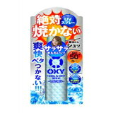 【ROHTO制药】OXY(oxy—cooling干燥UV喷雾器60g【预约订购】)【RCP】【after20130610】[【ロート製薬】OXY(オキシー)クーリングドライUVスプレー 60g【お取り寄せ商品】【RCP】【after20130610】]