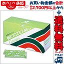 【クロレラ工業】強化グロスミン顆粒 30包×2 ※お取り寄せ商品【RCP】【02P03Dec16】