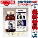 【日水製薬】シーアルパDHA 180錠×2 ※お取り寄せ商品【RCP】【02P03Dec16】