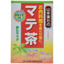 【山本漢方製薬】マテ茶 100% 2.5g×20包 ※お取り寄せ商品【RCP】【02P03Dec16】