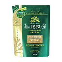 【クラシエ】海のうるおい藻 コンディショナー 詰替用 420ml※お取り寄せ【RCP】